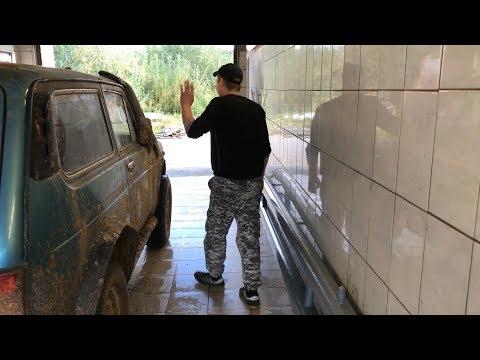 Парни на мойке отказывались мыть ниву, но