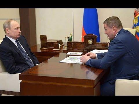Владимир Путин и Андрей Бочаров обсудили паводковую ситуацию в Волгоградской области