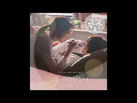[1 HOUR/1시간]백현 (BAEKHYUN) -너를 사랑하고 있어(I'm Loving You) (낭만닥터 김사부 2 OST Part.1)1 HOUR LOOP