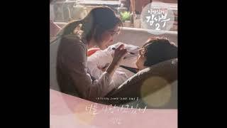 Download lagu [1 HOUR/1시간]백현 (BAEKHYUN) -너를 사랑하고 있어(I'm Loving You) (낭만닥터 김사부 2 OST Part.1)1 HOUR LOOP