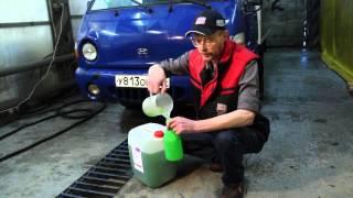 Car Wash Manual(Видео-пособие