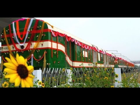 চালু হলো বনলতা এক্সপ্রেস | বহুল কাঙ্ক্ষিত রাজশাহী-ঢাকা বিরতিহীন ট্রেন | Bonolota Express