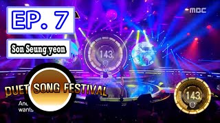 [Duet song festival] 듀엣가요제 - Son seung yeon, Clearly a rising high notes~ 'Lonely' 20160520
