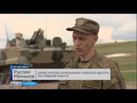 Новости Воронежа и Воронежской области В Острогожске – Вести