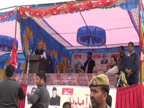 Video of speech of former J&K Chief Minister Omar Abdullah at ITI ground Kishtwar on 24-11-2016