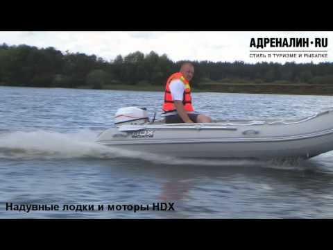 hdx лодочные моторы 15 белый