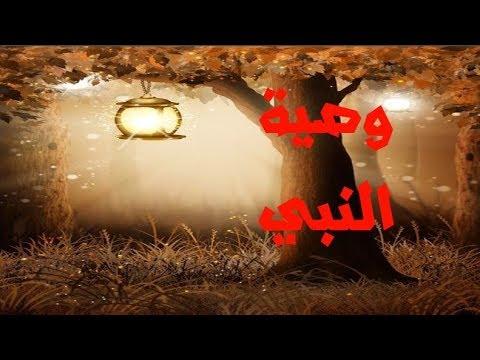 هكذا حافظ النبي على صحته طوال حياته معجزات الطب النبوي التي أكدها العلم اليوم