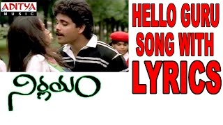 Nirnayam Full Songs With Lyrics - Hello Guru Song - Nagarjuna, Amala, Ilayaraja