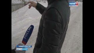 Мужчина, пострадавший от нападения собаки в Новом Уренгоя, рассказал vesti-yamal.ru о произошедшем