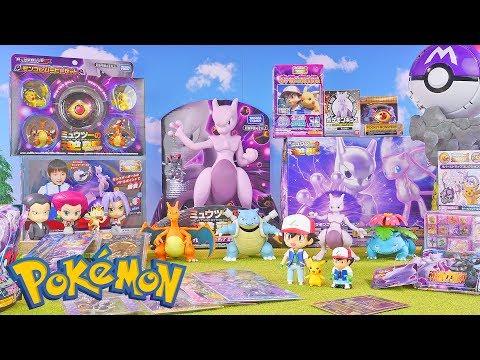 ポケモン映画のグッズ・おもちゃを大量に開封して紹介するよ! Pokemon The Movie Merchandise
