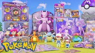 Pokemon the movie merchandise - Mewtwo Strikes Back Evolution