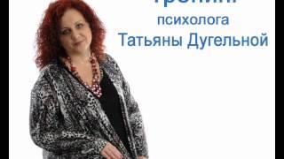 Изобилие.Процветание.Любовь.ч4 (7 каналов Изобилия)