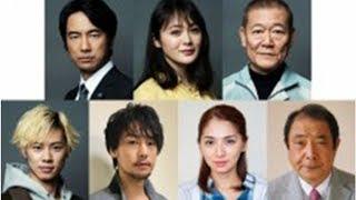 玉木宏主演ドラマ『スパイラル』貫地谷しほり、眞島秀和、國村隼ら出演.