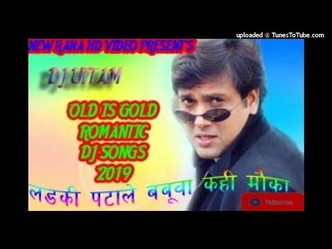 Ladki Patale Babuwa SuperHit Dance    Dholki Mix    Best Dholki    Mix By Dj Uttam