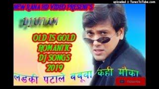 Ladki Patale Babuwa superHit Dance || Dholki Mix || Best Dholki || Mix By Dj Uttam