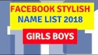 How to make a stylish and long name id of Facebook 2018 Urdu/hindi