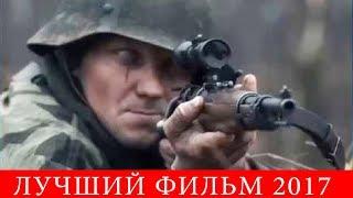 фильмы русские новинки 2017 связь хочу