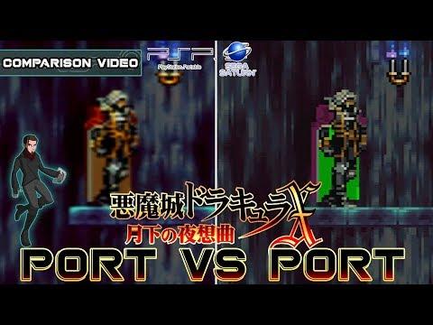 Castlevania Symphony of the Night Saturn VS PSP Port | Port vs Port