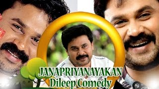 Dileep Comedy Malayalam Full Movie | Malayalam Full Movie 2014 New Releases Coming Soon