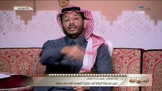 محمد عبدالجواد - البلطان كفاءة رياضية شاء من شاء وأبى من أبى #الديوانية