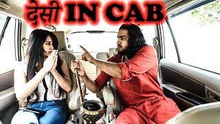 Sharing Cab With Desi || Desi Hu Gawar Nahi || Rohit Sehrawat