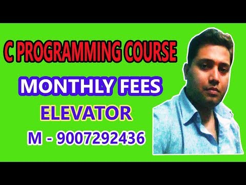 C PROGRAMMING COURSE IN KOLKATA | CALL @9007292436 | C PROGRAMMING TUTORIAL IN BANGLA thumbnail