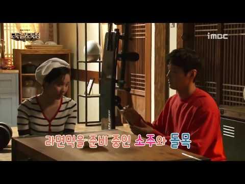 Seohyun & Ji Hyun woo ramyun making scene