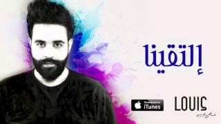 عبد العزيز الويس - إلتقينا ( النسخة الأصلية )   2014