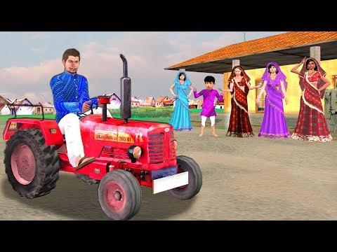 छोटा ट्रेक्टर वाला  मजेदार हिंदी  कहानी | Mini Tractor Funny Hindi Comedy Story