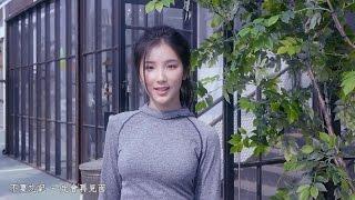 [繁中字HD] SOHEE(소희) - Spotlight MV