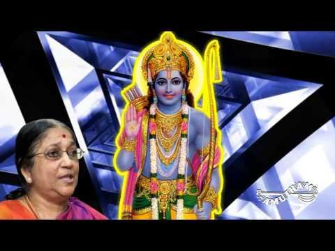Muddu Momu  - Padame Gati - Rama Ravi