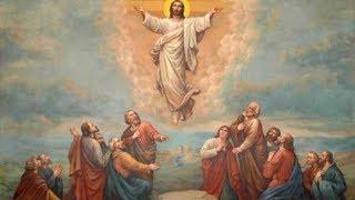 Η Ανάληψη του Χριστού στους ουρανούς  τα βλέμματα και οι καρδιές μας ψηλά