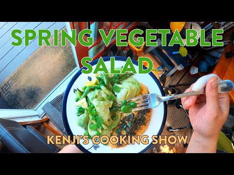 Kenji's Cooking Show   Simple Spring Vegetable Salad