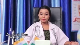 💃इसका उपयोग सिर्फ सोते समय करे  - Apply tips & get - Dr. Sarita Basu thumbnail