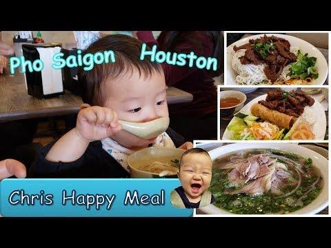 Pho Saigon - Houston,TX | Best Pho Restaurant (베트남 국수집)