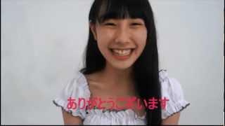 新原里彩ちゃんにインタビュー。 9月からアイドルユニットFine Colorの...