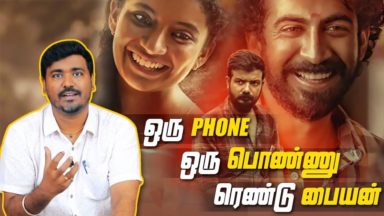 Oru Phone Oru Ponnu   Kappela Review   Cinema Kichdy