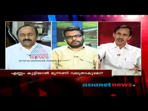 New equations in political alliance - News Hour -25-12-2013 Part 1