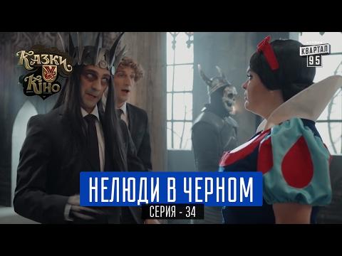 Фэнтези история  - ОДНАЖДЫ В СКАЗКЕ