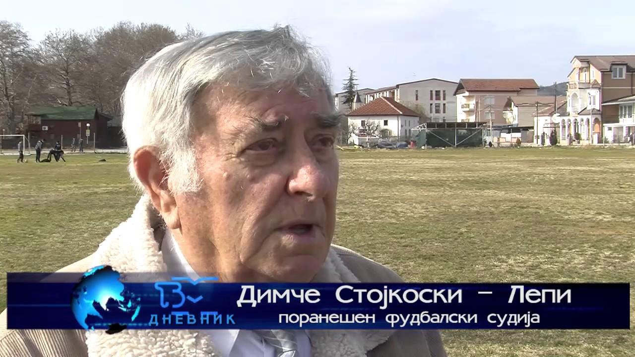 ТВМ Дневник 04.03.2017