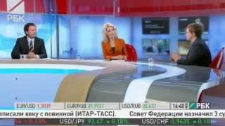 РБК-ТВ. Передача «Актуальное интервью»