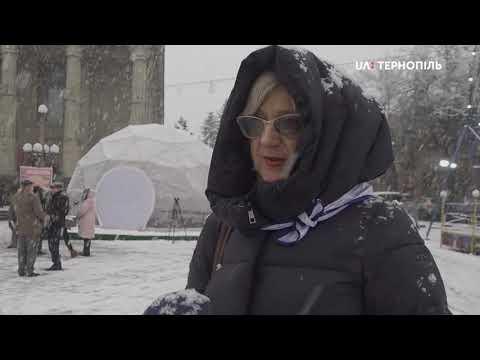 UA: Тернопіль: Інформаційно- просвітницька акція