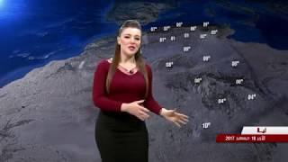 météo kabyle du 11 12  2017 présentée par Thiziri Mahiout