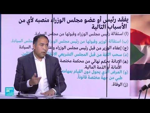 السودان: إعلان البرهان، انقلاب أم تصحيح للثورة ولماذا؟  - نشر قبل 50 دقيقة