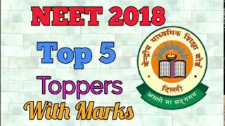 Top 5 NEET 2018 Toppers with marks and state