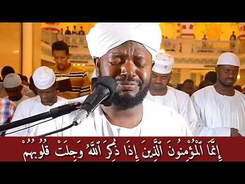 Download sheik noreen mahaman  Allah ya yimasa rassuwa