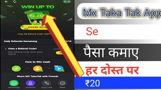 Mx TakaTak Short Video App Made In India For You ! mx taka tak se paise kaise kamaye 2021 screenshot 3