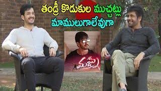 Akkineni Nagarjuna and Akhil Special Interview About Mr Majnu Movie | Cinema Politics