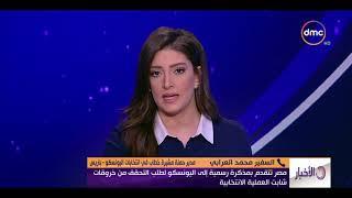 الأخبار - مدير حملة مشيرة خطاب