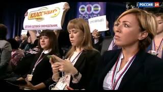 Поднятие расходов на оборону РОССИИ.